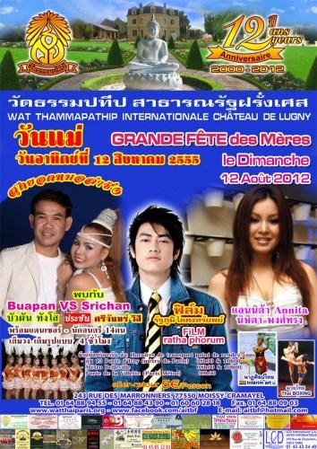 Fêtes des mères 2012 au Wat Thammapathip