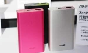 ZenPower Pro merupakan powerbank premium dari ASUS