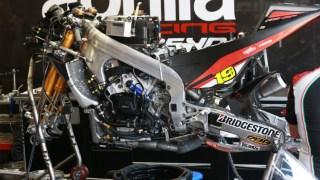 aprilia-rs-gp-nuda-motogp-2015