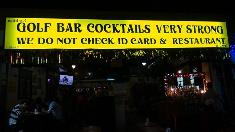 Et af Asien´s mange dårligt oversatte skilte! Bangkok