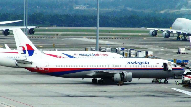 Kuala Lumpur, malaysian airlines