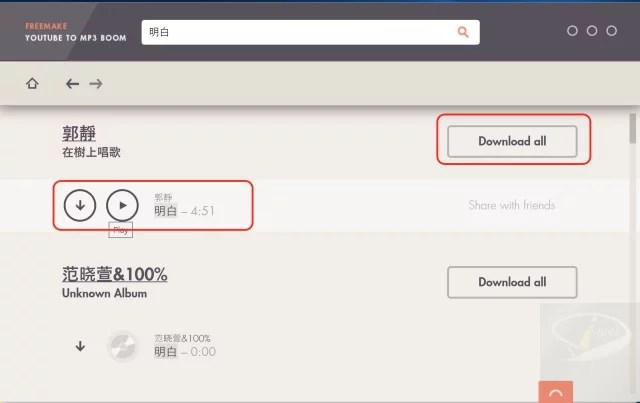 Freemake YouTube To MP3 Boom-6
