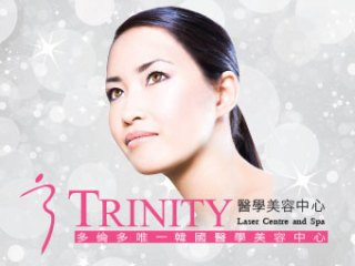 Protected: TRINITY THERMAGE THERMAFRAXEL