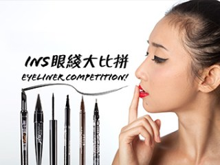Eyeliner Competition, INS眼線大比拼!