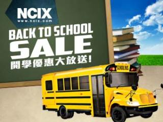 Insert122 AD NCIX BACK TO SCHOOL SALE