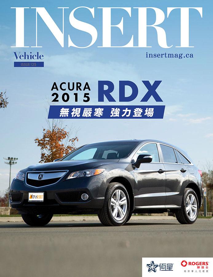 無視嚴寒,Acura 2015 RDX 強力登場