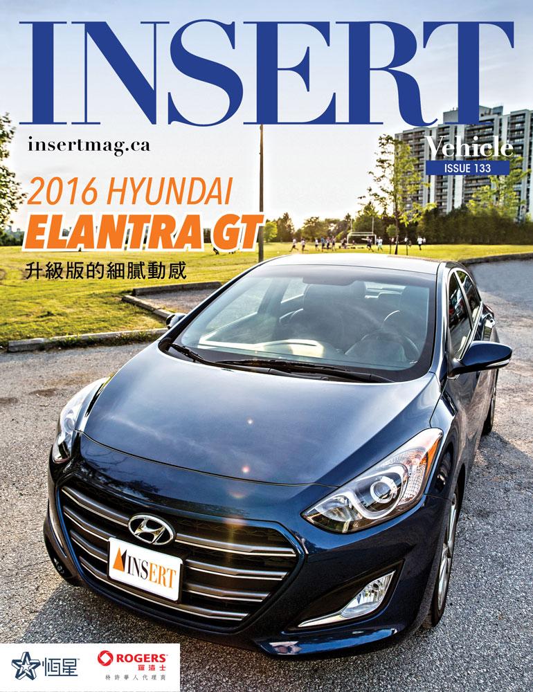 升級版的細膩動感:Hyundai 2016 Elantra GT!