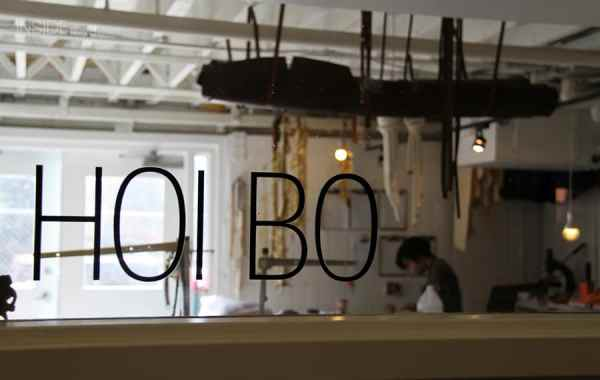 Toronto Distillery District - Hoi Bo