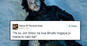 game-of-thrones-urdu