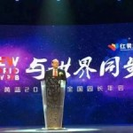 Erikson leaders visit China to share perspectives on early learning