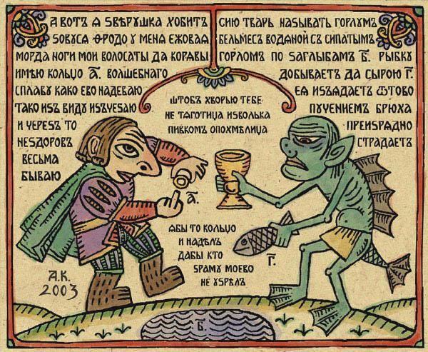 04-rastaman-tales-ru.jpg