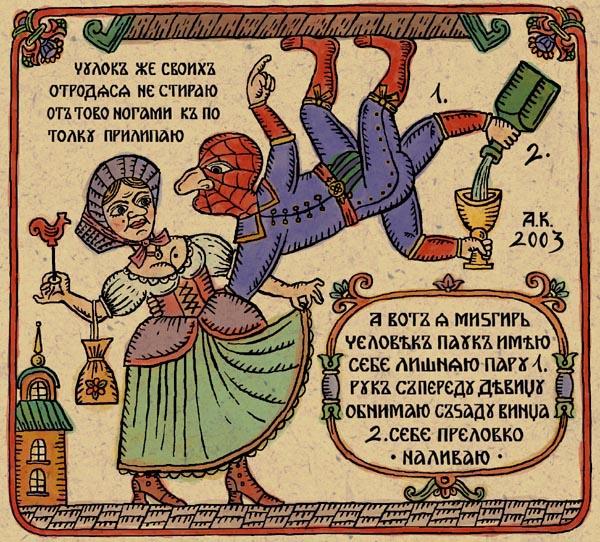 06-rastaman-tales-ru.jpg