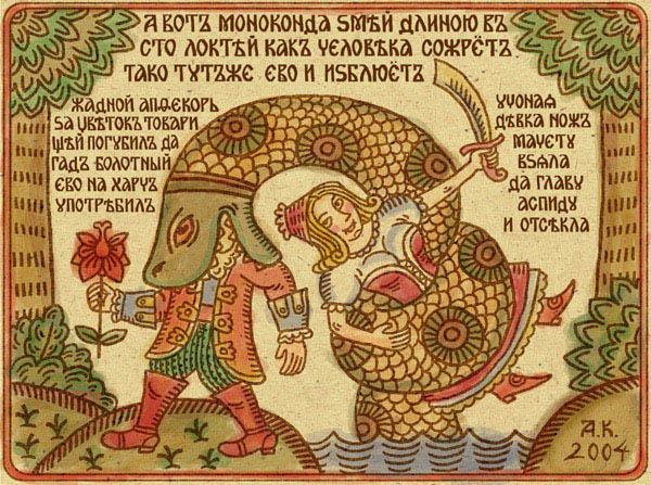 12-rastaman-tales-ru.jpg