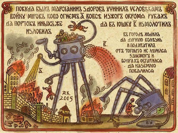 13-rastaman-tales-ru.jpg