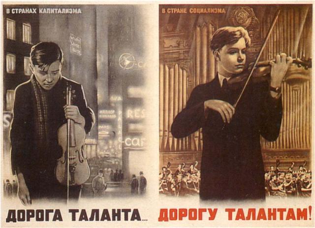 poster22.jpg