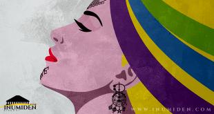 شعار ندوة الشعر الآمازيغي النسوي