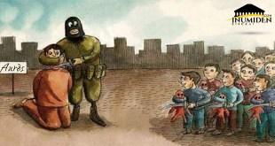 المنظومة التربوية والإرهاب