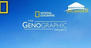 جينوغرافيك بروجيكت