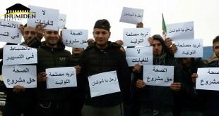 سكان مزيرعة يطالبون بفتح قسم التوليد ببلديتهم