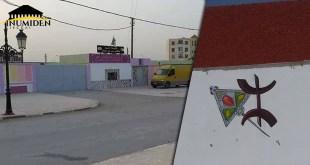 مُدرّس يحاول إزالة رسومات أمازيغية بدعوى انها تسيء إلى الإسلام