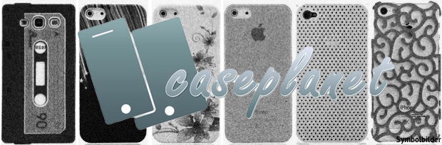 iphone5-case-verlosung_banner