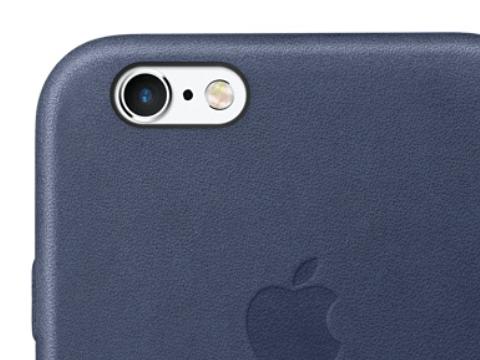 iphone6s-case-neu-artikelbild