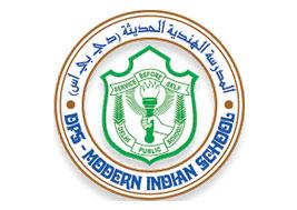 Moderan Indian School