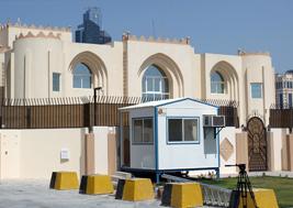 Government Offices Iprotek Qatar