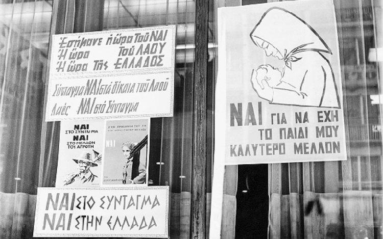 Η μονόπλευρη προπαγάνδα υπέρ του «Ναι» ήταν ενδεικτική της παρωδίας που εκπροσωπούσε το λεγόμενο δημοψήφισμα της χούντας.