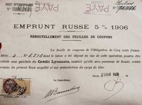 Ένας ρωσικός τίτλος του 1906