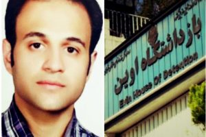40 års fängelse och piskrapp för politisk aktivist