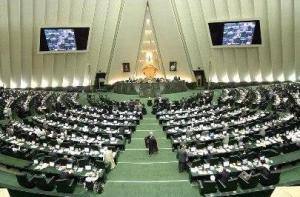 Iran's Majlis
