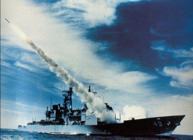 navy missle shot