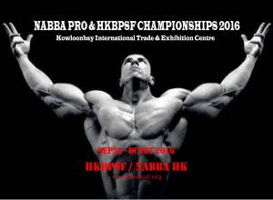NABBA PRO & HKBPSF CHAMPIONSHIPS 2016 @ Kowloonbay International Trade & Exhibition Centre | Kowloon | Hong Kong