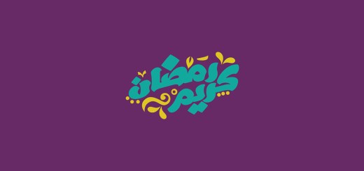 Ramadan Kareem Greeting Arabic Calligraphy Logo Design