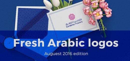 Arabic-Logo-Designer