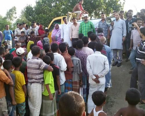 islamic front bangladesh relief team