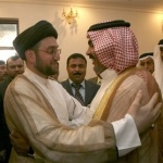 islamic_unity