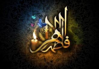 lessons_will_lady_fatima_jamaleddine