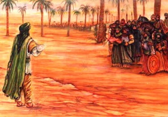 status_killers_imam_hussain_abushahba