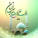 true_followers_imam_mahdi_mahmood_small