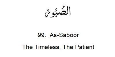 99.  As-Saboor