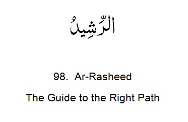 Allah-Beautiful-names-99-Ar-Rasheed