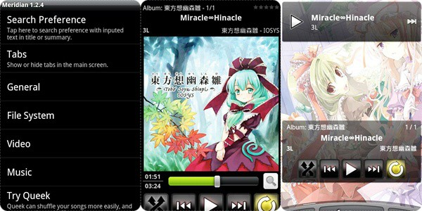 meridian media player