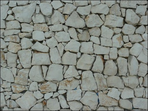 Off-White-Stone-Surface-stone-texture