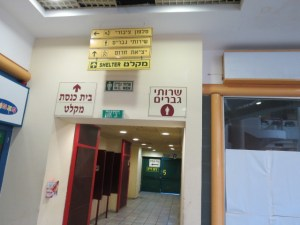Toilets are next to synagogue