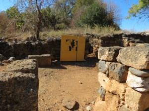 Cohanite Quarters near the Altar