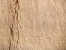 Egyption engraving