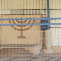 Passover Sacrifice Center