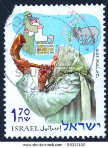 stock-photo-israel-circa-an-used-israeli-postage-stamp-issued-in-honor-of-the-rosh-hashanah-jewish-new-98313152